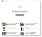 冷蔵庫のデッドスペースを解消!マグネット式ドリンク・ホルダー − ISUTA(イスタ)オシャレを発信するニュースサイト
