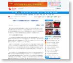 中国モバイル決済規模は4年で22倍 中国基準を海外へ