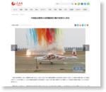 中国独自開発の4席電動飛行機が初飛行に成功