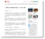 中国初となる火星探査任務の名称とマーク、4月24日に発表