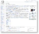 ドーパミン - Wikipedia