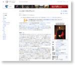 ニッコロ・マキャヴェッリ - Wikipedia