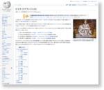 ピエタ (ミケランジェロ) - Wikipedia