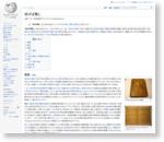仰げば尊し - Wikipedia