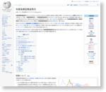 外国為替証拠金取引 - Wikipedia
