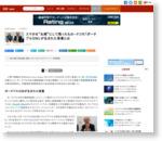 """スマホを""""丸裸""""にして残ったもの--ドコモ「ポータブルSIM」が生まれた背景とは - CNET Japan"""