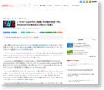 レノボの「Superfish」問題、その後の状況--MS、Windowsでの検出および除去を可能に - CNET Japan