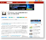 「Chromebook」、「Mac」を米国出荷数で初めて上回る--2016年第1四半期 - CNET Japan