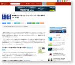 画像縮小から加工まで--オンラインでできる無料サービス7選 - CNET Japan