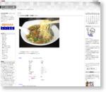 <新>おやじ食堂のお品書き マルちゃん正麺で、「台湾ラーメン」