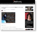 http://jmatsuzaki.com/archives/3855