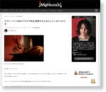 サラリーマンの私がブログを毎日更新するためにしている4つの工夫 | jMatsuzaki