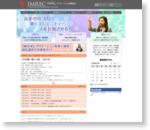 日本音楽レ・クリエーション指導協会