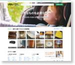 東京版ジモティー 無料広告の掲示板<br />