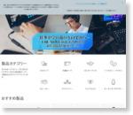 jp.creative.com - PCエンターテイメント製品のリーディングカンパニー