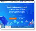 「EaseUS MobiSaver 5.0」iPhoneユーザーの悩みの種、復元の問題を華麗に解決してくれるソフト
