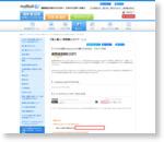 アメリカ(米国)Amazon.comで購入する方法① アカウント作成|個人輸入代行、海外発送サービス【malltail】公式サイト