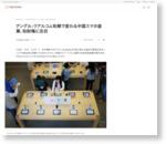アングル:クアルコム和解で変わる中国スマホ産業、知財権に注目| テクノロジーニュース| Reuters