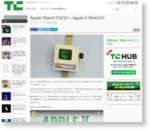 Apple Watchではない、Apple II Watchだ  |  TechCrunch Japan