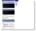 JavaScriptのプログラムはどこに書く JavaScript