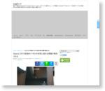 Xperia Z3でも前後のパネルが自然に割れる現象が報告される | juggly.cn