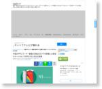 中国OPPO、モーター駆動の回転式カメラを搭載した新型スマートフォン「OPPO N3」を正式発表 | juggly.cn