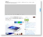 Huawei、「Honor 6」の欧州展開を開始、英語版のブランドサイトもオープン | juggly.cn