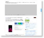 LG G Flex 2のドイツにおけるSIMロックフリー価格は€599(約84,400円)、Amazon.deが予約受付を開始   juggly.cn