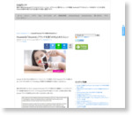 Huaweiは「Ascend」ブランドを使うのを止めたらしい | juggly.cn