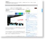中国 Meizu、アリババグループから5億9000万ドルの出資を受ける | juggly.cn