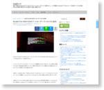 Kindle Fire HDX 8.9のブートローダーアンロックに成功 | juggly.cn