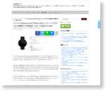 スペインのAmazon.esが「Moto 360」 レザーバンドモデルを大幅値下げを実施中、日本への直送にも対応 | juggly.cn