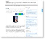 Samsung MobileのトップがGalaxy S6 / S6 edgeでQualcommプロセッサを採用しなかったことに言及 | juggly.cn