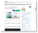 OnePlusがついに「OxygenOS」を正式リリース | juggly.cn