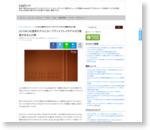 LG G4には通常モデルとカーブディスプレイモデルの2種類があるとの噂 | juggly.cn