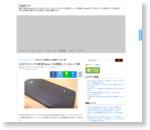 LGが5.2インチの新型Nexus 5を開発しているという噂 | juggly.cn