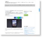 Sony Mobile提供のXperiaテーマ自作ツール「Theme Creator BETA」がAndroid 5.0(Lollipop)向けのテーマ作成をサポート | juggly.cn