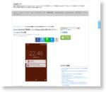 Sony Mobileが開発しているXperia向け新UIのスクリーンショットが公開 | juggly.cn