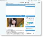 眺めて癒やされて欲しいGATAGにいた7人の台湾美女 - 自省log