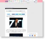 ZTE、お手頃価格のプレミアムスマホとAndroid内蔵プロジェクター - ケータイ Watch