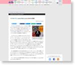 マイクロソフト、Lumia 640とLumia 640XLを発表 - ケータイ Watch