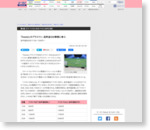 「freetel」のプラスワン、低料金SIM事業に参入 - ケータイ Watch