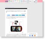 タフネススマホ「TORQUE」にGoProアプリがプリインストール、国内初 - ケータイ Watch