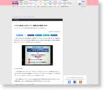 ドコモの料金に5GBパック〜総務省の要請に対応 - ケータイ Watch