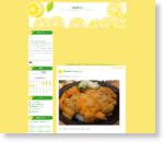 【築地】国産ウニの食べ比べ丼