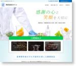 プロルベインDR(凍結乾燥ミミズ粉末含有食品)とは プロルベインDR発売元カイン
