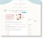 ガーリーデザインに使える!可愛い商用可フリー素材・素材サイトまとめ | Kana-Lier カナリエ