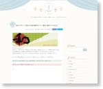 和のデザインに使える!国内商用可フリー素材・素材サイトまとめ | Kana-Lier カナリエ