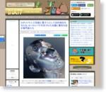 ロボットや人工知能に電子人として法的地位を与える。ヨーロッパで可決された決議に警告を促す専門家たち