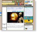 宇宙人は人類を救った。ミサイルを撃墜し核戦争が起きるのを阻止した(元宇宙飛行士) : カラパイア